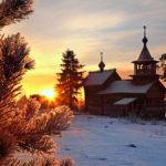 Молитва Пресвятой Троице - Религии Мира